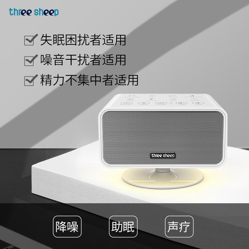生态声波助眠仪S10