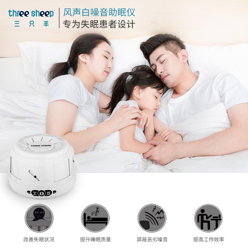 风扇白噪音助眠仪D3